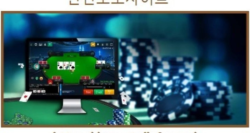 Michigan Online Gambling Casinos, Sportsbooks, And Poker