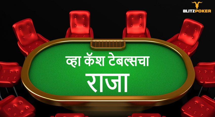 Casino Shortcuts The easy Manner